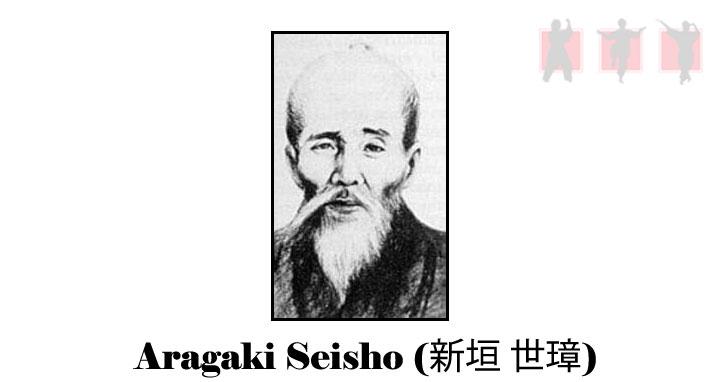 obrázok - karate majster Aragaki Seisho - autor kata Aragaki Sochin