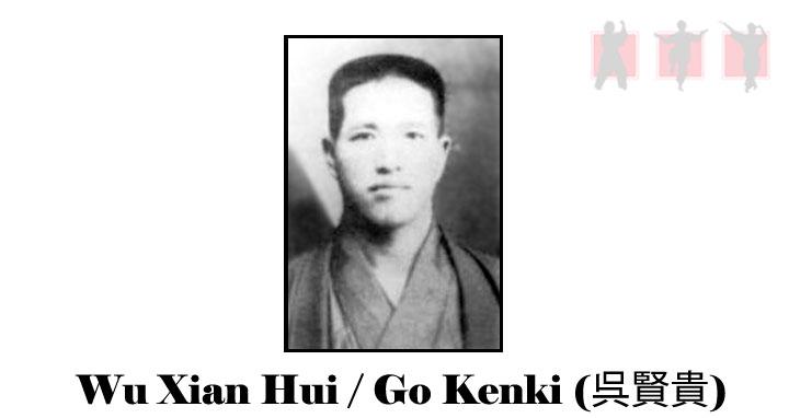 Gokenki - majster štýlu Bieleho žeriava